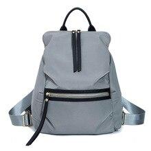 JUILE New Waterproof Backpack Girl High School Travel Shoulder Bag Children Female Casual Quality