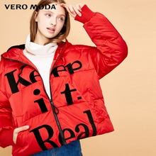 Vero Moda Women's Hooded Letter Drop Shoulder Short Down Jacket