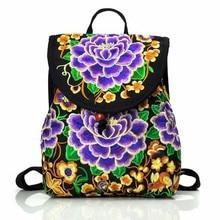 MYT_0249 Women Backpack Embroidered bag embroidery shoulder original embroidered for women Parent-child backpack