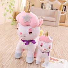 цены Big Size 75/50/30cm Unicorn Plush Toy Soft Stuffed Appease Unicorn Dolls Animal Horse Toy High Quality Toys for Children Gift