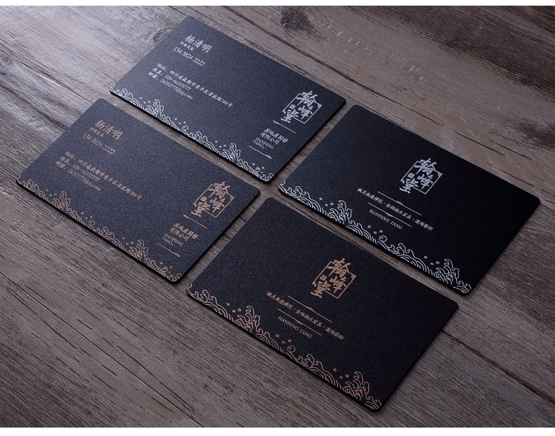 black business card (3)
