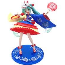 menina toy Verão Anime