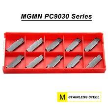 挿入MGMN150 MGMN200 MGMN250 mgmn 300 4 ミリメートル 5 ミリメートルPC9030 超硬インサート加工ステンレス鋼溝入れ旋削切削工具