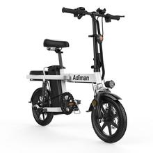 """Electrical Bikes Adults Transportable Electrical Bicycles 14""""36V 350W Removable Battery Folding Electrical E Bike Bicycle White/Purple/Black"""