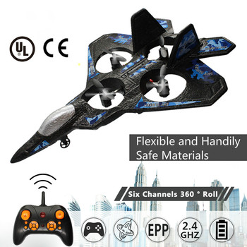 RC Airplane Fixed Wing Drone Model Aircraft Electric RTF Epp Foam Phantom Remote Control Fighter Quadcopter Glider Plane Aircraf retractable holder hard aluminum model stand bracket for rc fixed wing airplane aircraft