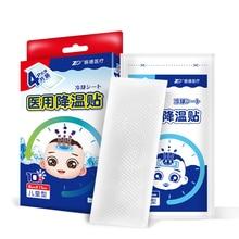Антипиретические наклейки для детей, младенцев и младенцев, антипиретические наклейки для детей и взрослых, домашняя наклейка с физическим охлаждением