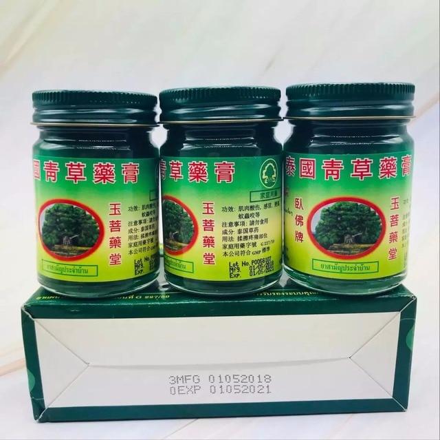3PCS 50g Tiger Balm massage cream Refresh Oneself Influenza Cold Headache Dizziness Summer Mosquito thai herbal balm 2