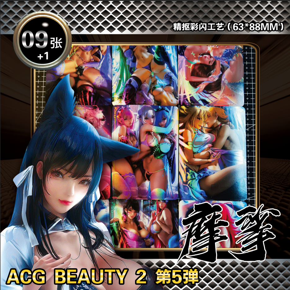 ACG BEAUTY 2 Fifth Bomb Sexy Girls Toys Hobbies Hobby Collectibles Game Collection Anime Cards