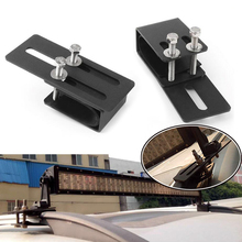1PAIR Universal Car Luggage Rack Mounting Bracket SUV Roof Light Bar Stand Offroad LED Lamp Holder