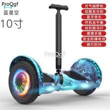 """Ngryise 1 комплект 1"""" электрический скутер для гольфа"""