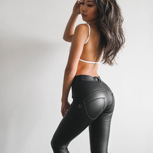 Melody leather pu sexy leggings non-animal push up shaping w