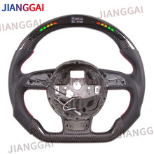 LED Car Steering Wheel Suitable For Audi RS3-RS7 2012-2016 / s3 2014-2017 / s4 2013-2015 / s5 2012-2016
