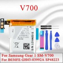 החלפת חכם שעון סוללה SM V700 עבור Samsung Galaxy Gear 1 Gear1 V700 קלאסי חכם שעון 315mAh B030Fbatteria + מסלול לא
