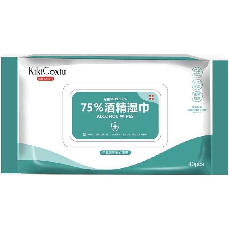 75 Degree Disinfection Wipes Free Hand Wash Household Sterilization Disinfection Household 40pcs / PackageB