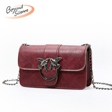 Women Crossbody Bags 2019 Leather Shoulder Bag Female Fashion Swallow Small Shoulder Bags Chain Clutch Handbag Ladies Messenger стоимость