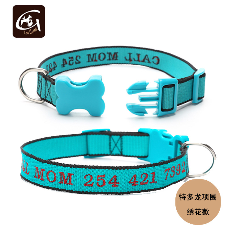 Guangzhou Dog Supplies Name Phone Embroidery Word Polyester Pet Collar