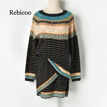 Striped Knit Sweater Dress Long Sleeve Patchwork Retro Korean Autumn Fashion