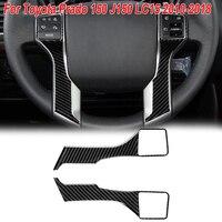 2pcs 자동 스티어링 휠 스티커 탄소 섬유 205mm * 72mm 도요타 랜드 크루저 150 프라도 lc150 fj15
