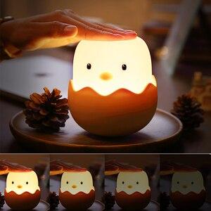 Creative chick cute silicone l