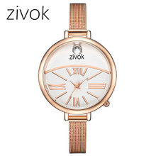 zivok Top Brand  WomenFashion Luxury Woman Watch Bracelet Stainless Steel watches band Fashion Ladies Wrist Clock