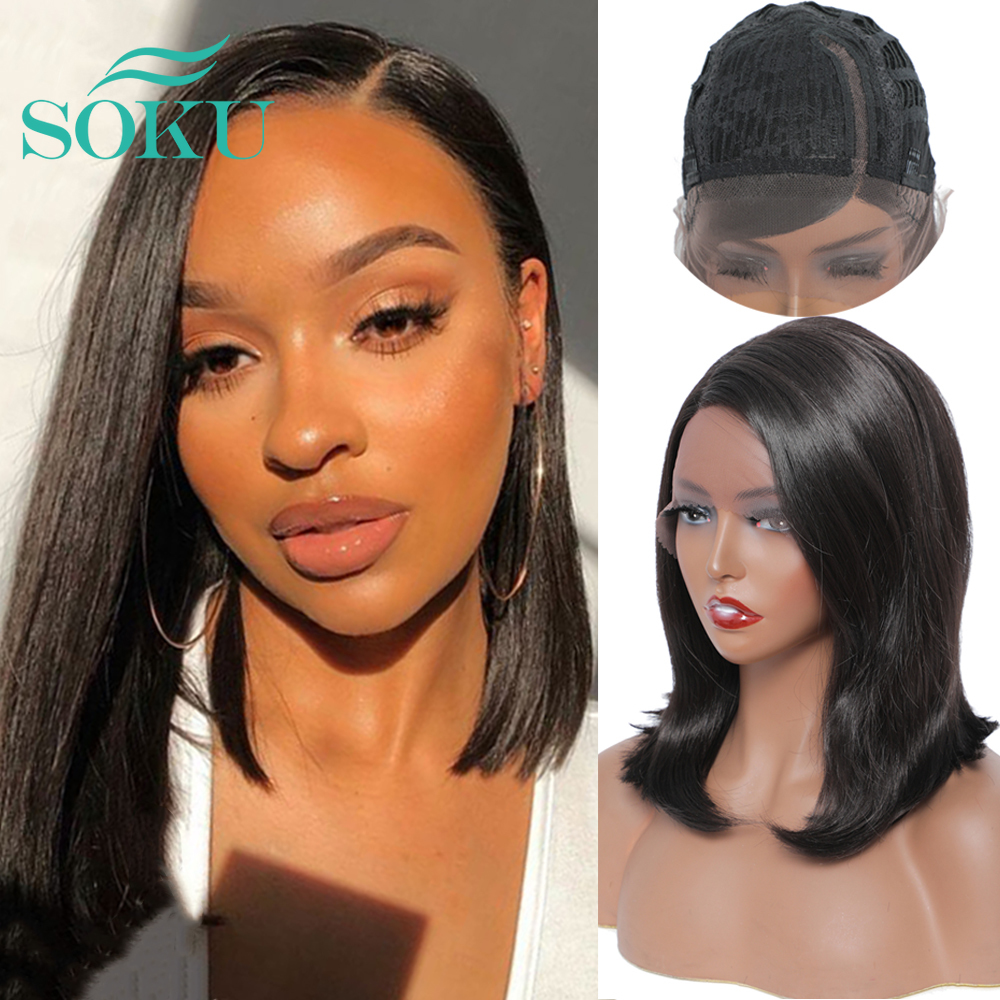 Synthetic Lace Front Wig Short Bob Wig For Black Women 14 Inches Ombre Red To The Shoulder Daily Hairstyle L Part Lace SOKU
