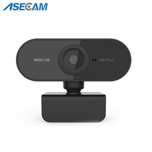 HD 1080P Mini Computer PC WebCamera with Microphone Rotatable Security Camera for Live Broadcast Video Calling Conference Work