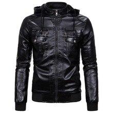Ouma мужская кожаная одежда плюс бархатное теплое кожаное пальто классическое пальто из искусственной овечьей кожи с капюшоном 1603