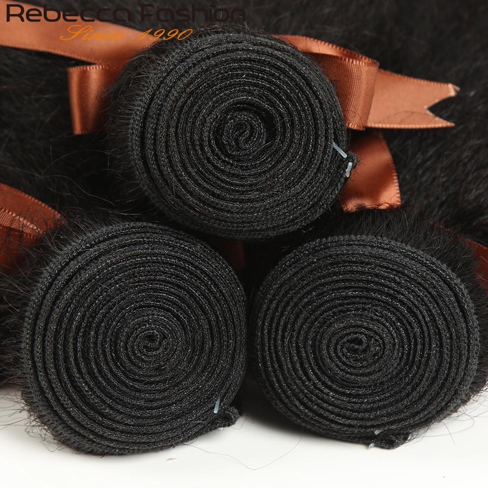 Rebecca  Yaki Straight Hair 100%  s 1/3/4 Pcs Double Weft 10 to 30 Inch 5