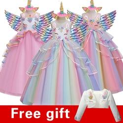 Flor menina unicórnio arco-íris casamento vestido de festa menina festa de aniversário unicórnio papel dança desempenho vestido