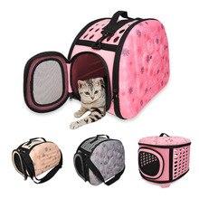 Складная переноска для собак, сумка для кошек, дорожная сумка EVA, дышащие сумки на плечо для маленьких собак, щенков, переноска для домашних животных