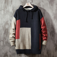 UYUK Autumn Japanese Hooded Print Geometric Pattern Pullover Temperament Casual Large Size Trend Men's  Sweaters Mens Homme