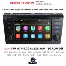 7 inch Android 10 2 Din IPS 2G + 16G Auto DVD Player Navigation Autoaudio für Mazda 3 2004-2009 mit DAB +, TPMS, SWC, GPS, Bluetooth(China)