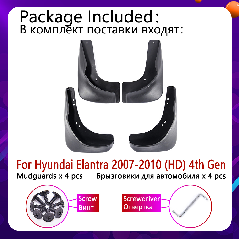 Image 2 - Car Mudflaps for Hyundai Elantra HD 2007 2008 2009 2010 Fender Mud Guard Flap Splash Flaps Mudguards Accessories 4th 4 Gen-in Car Stickers from Automobiles & Motorcycles