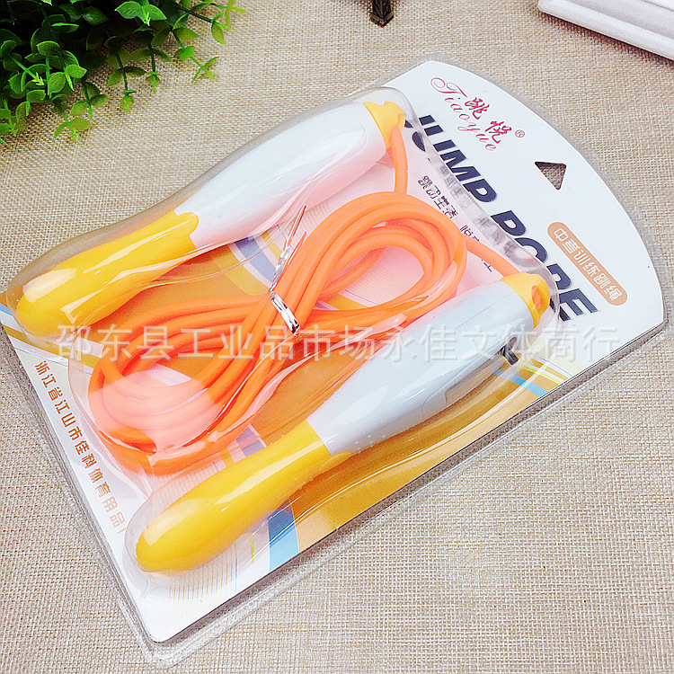 Count Rubber Fitness Jump Rope Calorie Counting Rubber Jump Rope Fitness Jump Rope