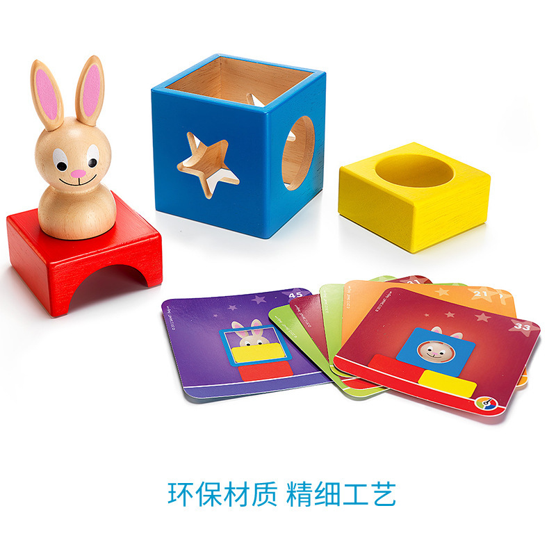 Belgique jeux d'art lapin bébé coffret magique cache-cache lapin Boo jouet educatif enfant