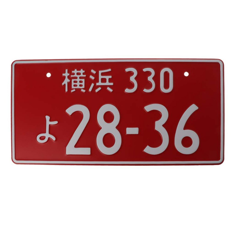 Image 5 - ONEWELL Universal Car Numbers Retro Japanese License Plate Aluminum Tag Racing Car Multiple Color Advertising License Plate-in License Plate from Automobiles & Motorcycles