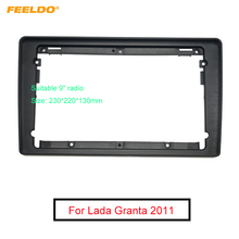 "FEELDO Car Audio Radio 9"" Big Screen 2DIN Fascia Frame Adapter For Lada Granta 2011 DVD Player Dash Fitting Panel Frame Kit"