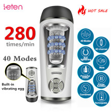 Automatic Male Masturbator Electric Telescopic Masturbation Cup Strong Suck Vibration Penis Massage Size Adjustable Sex Toys