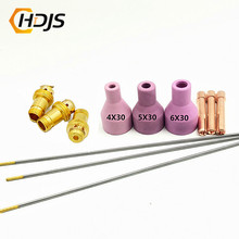 12 pcs tungsten needle copper nozzle guide body QQ150 QQ-150A TIG welding accessories supporting