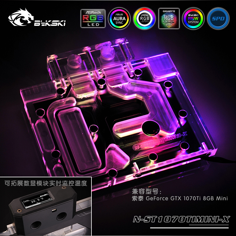 Bykski GPU Water Block for ZOTAC <font><b>GeForce</b></font> <font><b>GTX1070TI</b></font> 8GB MINI Full Cover Graphics Card water cooler image