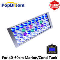 PopBloom led lighting aquarium led lighting reef tank marine aquarium led light led lamp aquarium marine aquarium Turing30