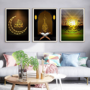 Image 2 - YIKELA Full Square Round Drill Islam Muslim Moon Blessing Diamond Embroidery Religion 5d DIY Diamond Painting Festival Gift