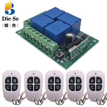 DC 12V 10A 4CH Remote Control Switch Wireless Receiver Relay Module for rf 433MHz Remote Garage Lighting Electric Curtain Switch hot dc24v 4ch rf wireless remote control switch system 4receiver