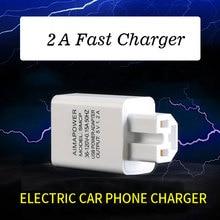 36 V-150 V Универсальный электрический автомобиль мотоцикл руль быстрое зарядное устройство водонепроницаемый 1.2A 2.0A адаптер питания Разъем для телефона