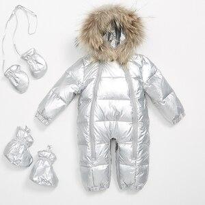 Image 5 - Baby thickening sleeping bag climbing suit