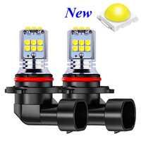 2 uds H8 H11 H10 H16 5202 PS X 24W 9006 HB4 9005 HB3 PY24W P13W 1800LM bombillas LED COCHE luces de niebla Auto DRL lámparas blanco amarillo 12V 24V