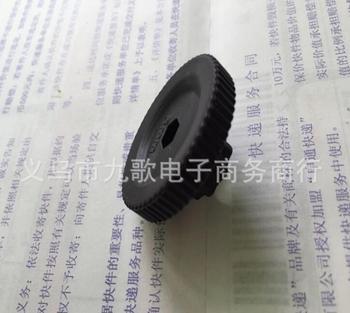 100 sztuk partia korba Arm Cap wstępne narzędzie do usuwania napięcia instalacji dla Shimano Hollowtech 2 II czarny tanie i dobre opinie Wielofunkcyjne narzędzia