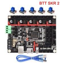 Bigtreetech skr 2 placa de controle 32bit vs skr 1.4 skr v1.4 turbo tmc2209 tmc2208 peças da impressora 3d para ender 3/5 v2 pro atualização