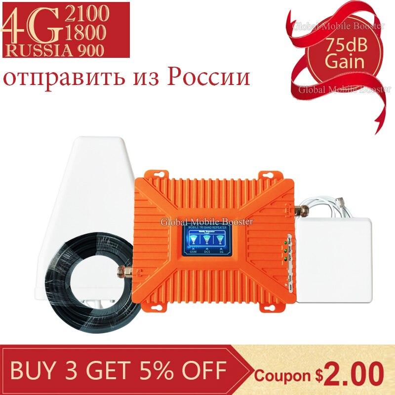 Amplificateur de signal 4g 900/1800/2100 amplificateur de Signal Mobile Tri-bande LTE WCDMA GSM 2g 3g 4g amplificateur cellulaire répéteur de signal gsm 4G
