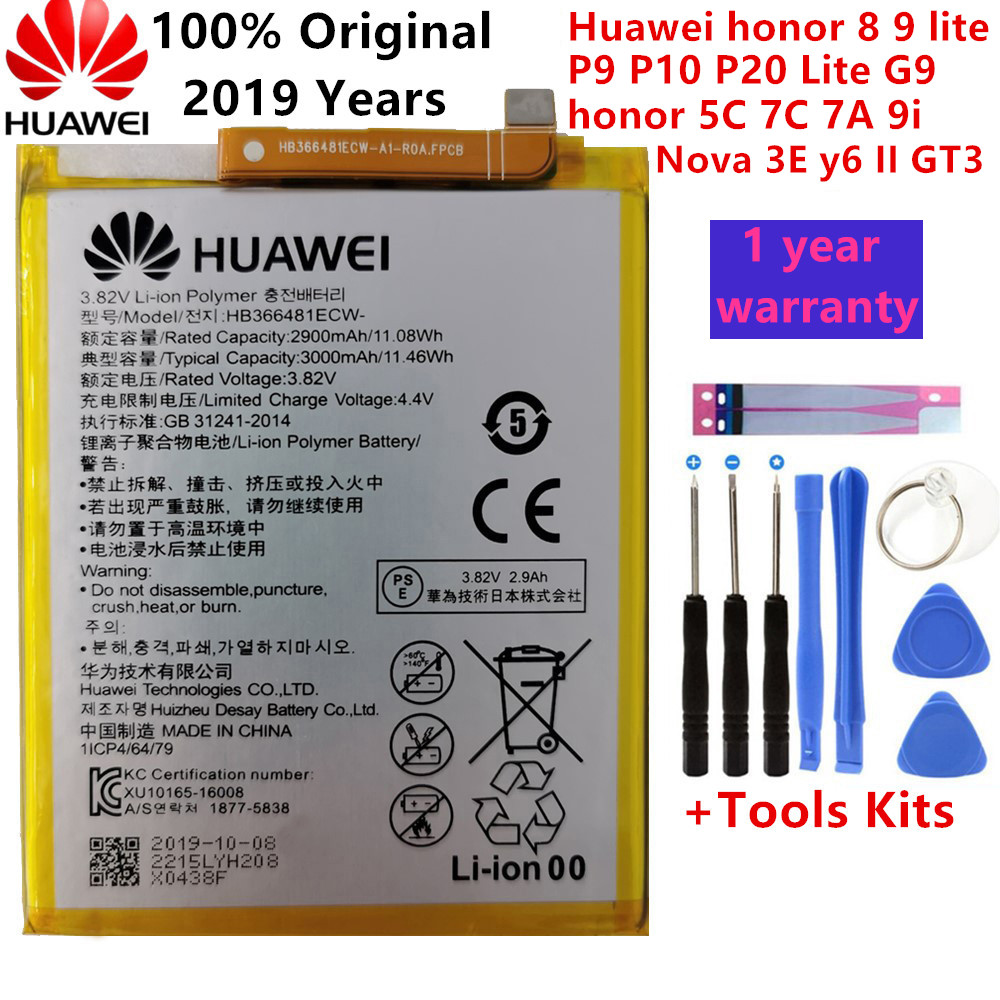 2019 Original Real 3000mAh HB366481ECW For Huawei P9/p9 Lite/honor 8 / 5C /p10 Lite/p8 Lite 2017 /p20 Lite/p9lite Battery+Tool